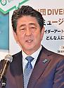 Prime Minister Shinzo Abe and celebrity Shingo Katori visit Museum of Together Exhibition