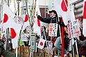 No Osprey Protest in Tokyo