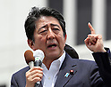 PM Abe campaigning in Chiba