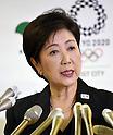 Koike postpones Tsukiji Fish Market relocation
