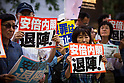Protest againt Shinzo Abe in front of the parliament