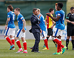 Pedro Caixinha with his players at full time