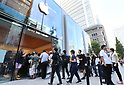 Apple opens its largest Japan store in Tokyo