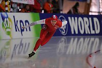 SPEEDSKATING: ERFURT: 19-01-2018, ISU World Cup, 500m Men B Division, Damian Zurek (POL), photo: Martin de Jong