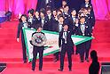 Football/Soccer: 2013 J.League Awards