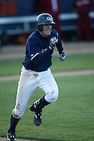 Tyler Greene of the Georgia Tech Yellow Jackets runs the bases during a 2004 season game against the Southern California Trojans at Goodwin Field, in Fullerton, California. (Larry Goren/Four Seam Images)