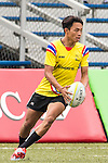 Keeta Punyawut of Thailand in action during the match between Sri Lanka and Thailand of the Asia Rugby U20 Sevens Series 2016 on 12 August 2016 at the King's Park, in Hong Kong, China. Photo by Marcio Machado / Power Sport Images