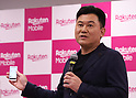 Rakuten Mobile will launch the new mobile operator service