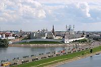 The Kazan Kremlin. Tatarstan. Russia.