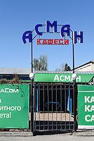 Café in Karakol, Kirgistan, Asien<br /> cafè in Karakol, Kirgistan, Asia