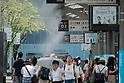 Summer heat in Japan - Temperature expected to reach 38C in Kyoto