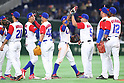 2017 World Baseball Classic - 1st Rnd Pool B : China - Cuba