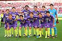 Soccer: La Liga Santander 2017-18: Real Madrid CF 3-1 Getafe CF