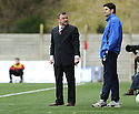 16/03/2008    Copyright Pic: James Stewart.File Name : sct_jspa14_hamilton_v_dundee.HAMILTON BOSS BILLY REID AND ASSISTANT STUART TAYLOR WATCH THEIR SIDE AGAINST DUNDEE.James Stewart Photo Agency 19 Carronlea Drive, Falkirk. FK2 8DN      Vat Reg No. 607 6932 25.Studio      : +44 (0)1324 611191 .Mobile      : +44 (0)7721 416997.E-mail  :  jim@jspa.co.uk.If you require further information then contact Jim Stewart on any of the numbers above........
