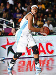 Southern University Jaguars guard Adrian Sanders (24) in action during the SWAC Tournament Championship game between the Prairie View A&M Lady Panthers and the Southern University Jaguars at the Special Events Center in Garland, Texas. Prairie View defeats  Southern 48 to 44