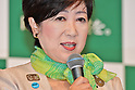 Tokyo Governor launches new party to challenge in national elections