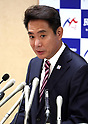 Seiji Maehara names new Democratic Party executive mambers