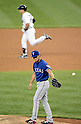 MLB: Texas Rangers vs New York Yankees