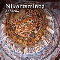 Pictures & Images of Nikortsminda ( Nicortsminda ) Georgian Orthodox Cathedral, Georgia -