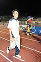 2012 J.League : Thespa Kusatsu 1-1 FC Gifu