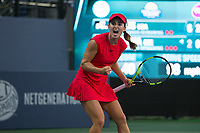Palo Alto, CA - Friday, August 4, 2017: Cici Bellis defeated Petra Kvitova in straight sets 6-2 6-0 at the Bank of the West Classic at the Taube Family Tennis Stadium on the Stanford University campus.