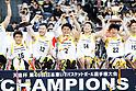 Wheelchair Basketball: Japan Wheelchair Basketball Championship Emperor's Cup
