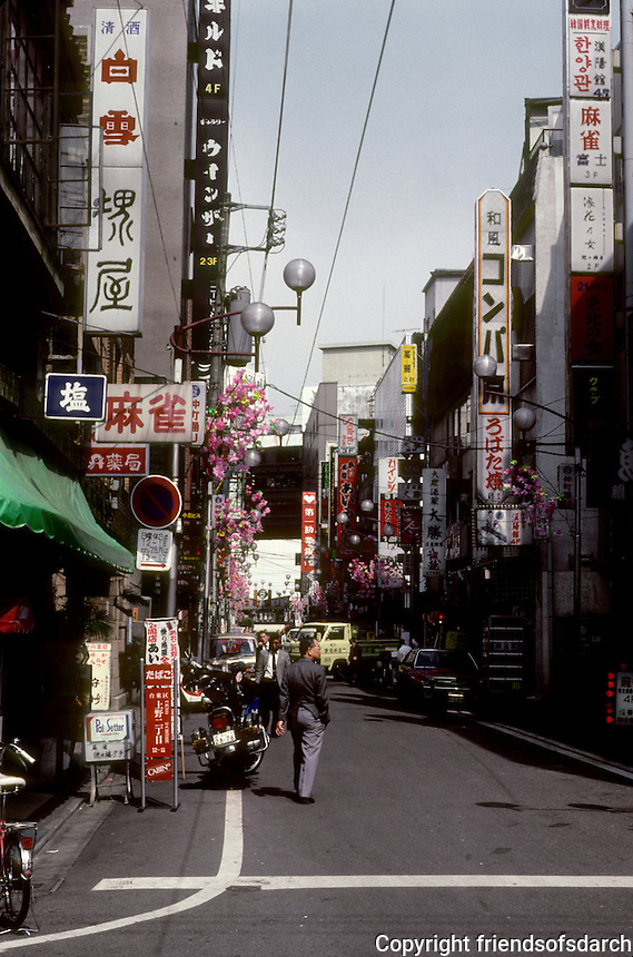 Tokyo: Commercial street, Ueno District. Photo '82.
