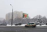 """ICH LIEBE BELARUS, steht auf dem Werbeplakat an einer Straße in Minsk, Belarus. Das Ziel der Kampagne, die seit 2010 läuft, ist, patriotische Gefühle zu wecken (""""auf eine unaufdringliche Art und Weise""""). http://marketing.by/novosti-rynka/nenavyazchivaya-sotsialnaya-reklama-vyzyvayushchaya-u-belorusov-patrioticheskie-chuvstva/"""
