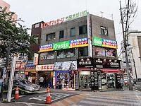 Geschäft in Bujeon 2-dong, Busanjin-gu, Busan, Gyeongsangnam-do, Südkorea, Asien<br /> shop in Bujeon 2-dong, Busanjin-gu, Busan,  province Gyeongsangnam-do, South Korea, Asia