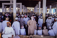 Sanao, Oman.  Inside the Covered Livestock Market, two days before the Eid al-Adha.
