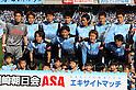J1 Teams - Kawasaki Frontale
