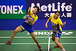 CHOW Mei Kuan (l) and Lee MENG YEAN of Malaysia in action while playing against BAO Yixin and YU Xiaohan of China vs  during the YONEX-SUNRISE Hong Kong Open Badminton Championships 2016 at the Hong Kong Coliseum on 23 November 2016 in Hong Kong, China. Photo by Marcio Rodrigo Machado / Power Sport Images
