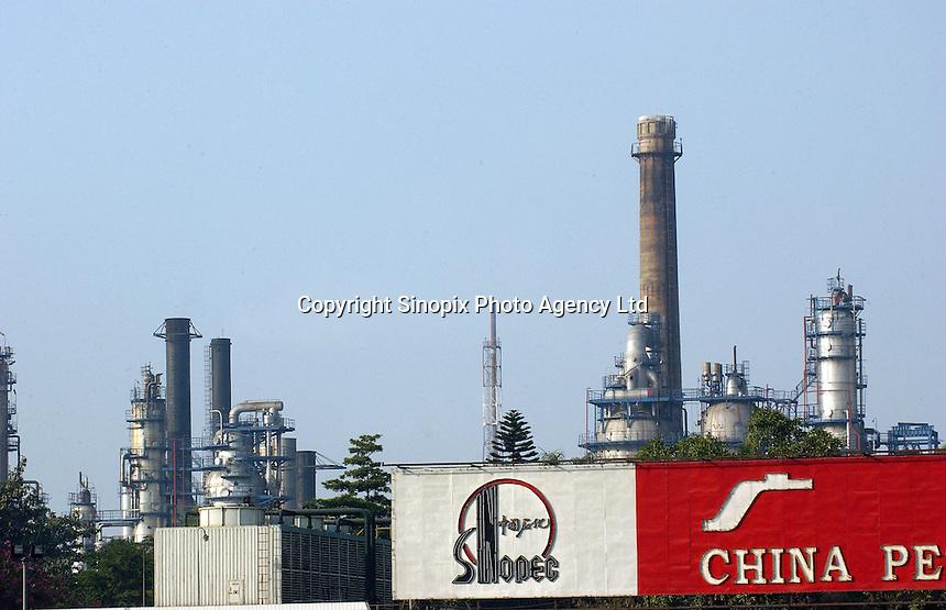 Sinopec Petro Chemical Plant in Guangzhou, China..