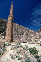 The base of the Menar e Jam in the Ghor province - Afghanistan. .Next to the Menar e Jam, the former capital of the Ghorides Empire Fîrûzkôh.