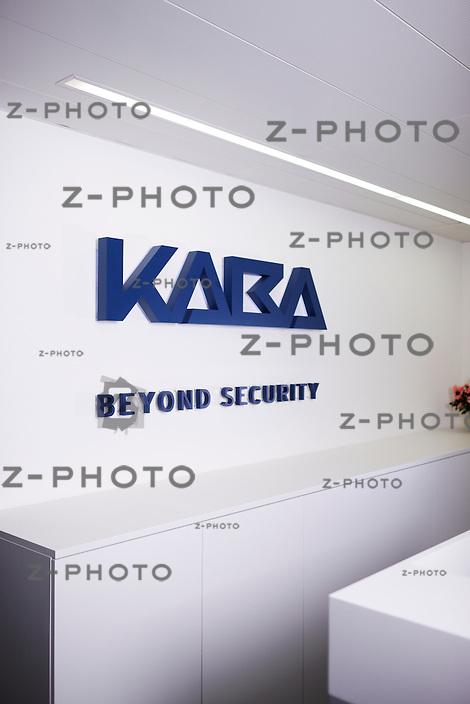 Portrait und Interview von Riet Cadonau CEO des Sicherheitssysteme Herstellers Kaba im Hauptsitz an der Hofwiesenstrasse 24, in Ruemlang am 10. Januar 2013<br /> <br /> Copyright © Zvonimir Pisonic