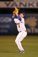 """Florida Gators Josh Adams #2 during a game vs. the Florida State Seminoles in the """"Florida Four"""" at George M. Steinbrenner Field in Tampa, Florida;  March 1, 2011.  Florida State defeated Florida 5-3.  Photo By Mike Janes/Four Seam Images"""