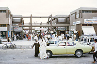 Abu Dhabi, UAE, 1972. Entrance to the Suq. Photographed March 1972.
