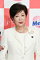 Tokyo governor Yuriko Koike attends Best Mother Award in Tokyo