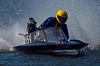 15-V   (Outboard Hydroplanes)