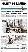 Casal é preso após incêndio matas seus dois filhos. (Foto: Fábio Vieira/FotoRua)