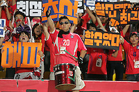 The South Korean fans made a great showing of support during the FIFA Under 20 World Cup Group C match between the United States and South Korea at the Mubarak Stadium on October 02, 2009 in Suez, Egypt.
