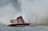#33          (Outboard Hydroplanes)