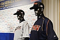 WBC Japanse Team New Uniforms for the 3rd World Baseball Classic