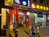 Im Viertel Sanlitun, Peking, China, Asien<br /> Sanlitun quarter , Beijing, China, Asia