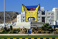 Muscat, Oman.  Majmar (Incense Burner) Replica in a Traffic Roundabout.  Water sprays from replicas of rose-water dispensers.