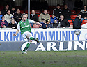 27/03/2010   Copyright  Pic : James Stewart.sct_jspa05_falkirk_v_hibernian  .::  DEREK RIORDAN SCORES THE FIRST FOR HIBS ::  .James Stewart Photography 19 Carronlea Drive, Falkirk. FK2 8DN      Vat Reg No. 607 6932 25.Telephone      : +44 (0)1324 570291 .Mobile              : +44 (0)7721 416997.E-mail  :  jim@jspa.co.uk.If you require further information then contact Jim Stewart on any of the numbers above.........