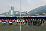West Ham United vs Singapore Cricket Club during the Main of the HKFC Citi Soccer Sevens on 21 May 2016 in the Hong Kong Footbal Club, Hong Kong, China. Photo by Lim Weixiang / Power Sport Images