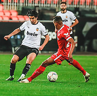 2020.12.22 La Liga Valencia CF VS Sevilla FC