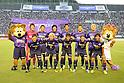2013 J1 - Sanfrecce Hiroshima 3-1 Omiya Ardija
