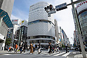 Temperatures rise across many parts of Japan